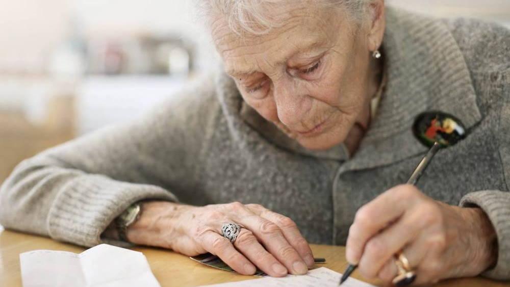 Заявление в дом престарелых заполнено неправильно