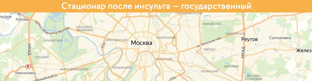Cтационар после инсульта — государственный | На Яндекс.Картах