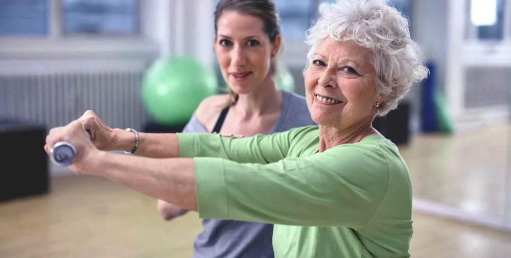 Зарядка для пожилых женщин