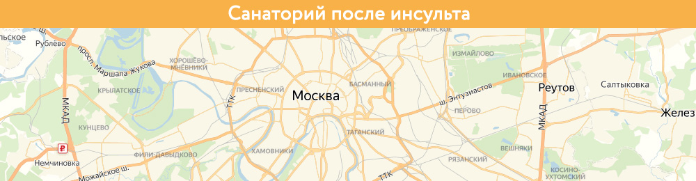 Cанаторий после инсульта | На Яндекс.Картах