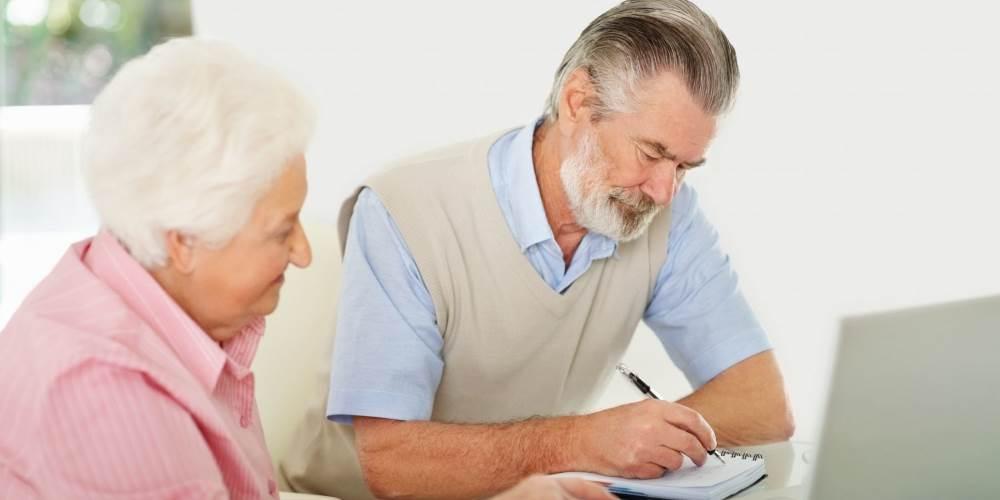 доверенность на пенсию 3.jpg